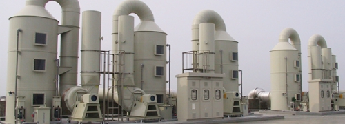 Packaging and printing professional VOCs waste gas treatment equipment Raiders instructions